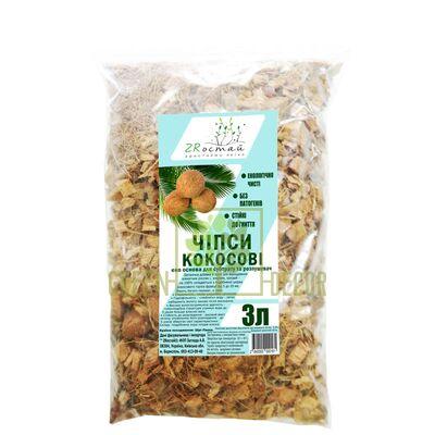 Кокосовые чипсы 3 л ZRостай  для растений