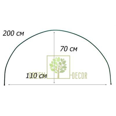 Парнички та касети Дуга для парничка 200 см ZRостай від ZRостай |Green Decor