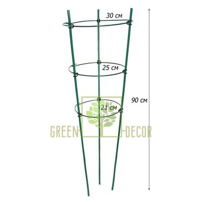 Поддержка для растений 3 кольца 90 см