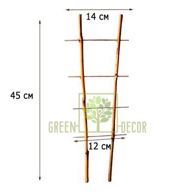 Бамбукова драбинка 45 см