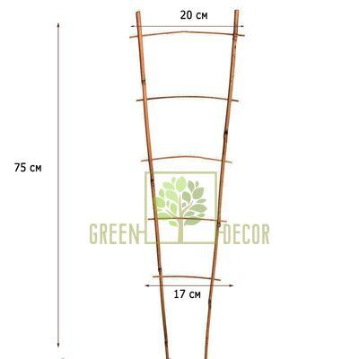 Бамбукова драбинка 75 см