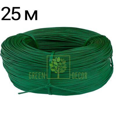 Подвязка для растений из агротрубки ПВХ (кэмбрик) - 25 м
