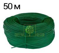 Подвязка для растений из ПВХ - 50 м