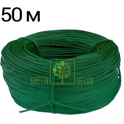 Подвязка для растений из агротрубки ПВХ (кэмбрик) - 50 м