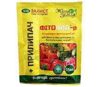 Фітоцид-Р 125 мл для овочів і фруктів