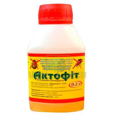 Актофіт 200 мл - біоінсектицид