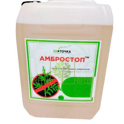 Амбростоп 20л