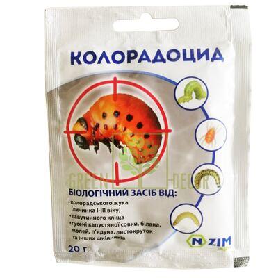 Колорадоцид, 20 гр - биопрепарат от вредителей