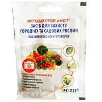 Биоифунгицид ФитоДоктор Лист, 20 гр