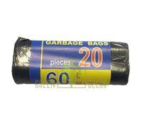 Мусорные пакеты 60 л, 20 шт