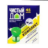 Комплект от комаров 45 ночей