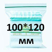 Zip-lock пакет 100*120 мм, 100 шт