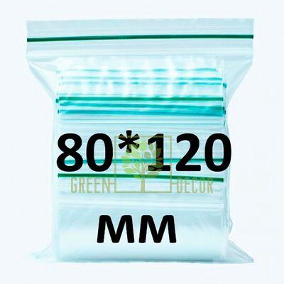 Zip-lock пакет 80*120 мм, 100 шт