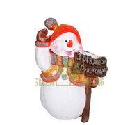 Снеговик с табличкой Рождество