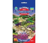 Квіткова суміш Альпійська гірка 0,5 г, GL Seeds