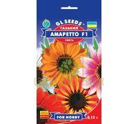 Газанія Амаретто F1 0,15 г, GL Seeds