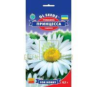 Ромашка Садова Принцеса 0,2 г, GL Seeds