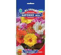 Портулак Барокко-mix 0,25 г, GL Seeds