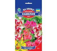 Бальзамин Камелия смесь 1 г, GL Seeds