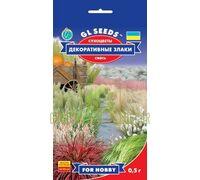 Цветочная смесь Декоративные злаки 0,5 г, GL Seeds