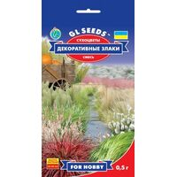 Квіткова суміш Декоративні злаки 0,5 г, GL Seeds