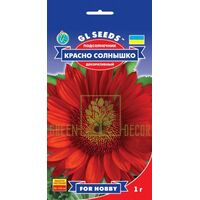 Подсолнечник Красно солнышко 1 г, GL Seeds