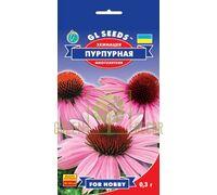 Ехінацея пурпурова 0,3 г, GL Seeds