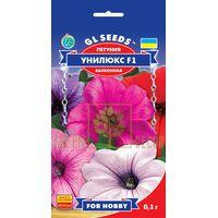 Петунія Унілюкс F1 0,1 г, GL Seeds
