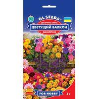 Квіткова суміш Квітучий балкон 1 г, GL Seeds
