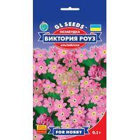 Незабудка Вікторія Роуз 0,1 г, GL Seeds