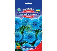 Василёк Голубой бриллиант 1 г, GL Seeds