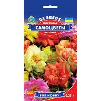 Портулак Самоцветы 0,25 г, GL Seeds