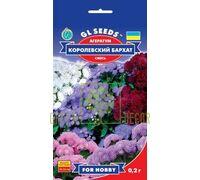 Агератум Королевский бархат 0,2г, GL Seeds