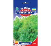 Аспарагус Спренгери 50 см 0,1 г, GL Seeds