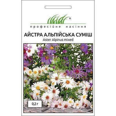 Семена Астра Альпийская смесь 0,2 г, Професійне насіння