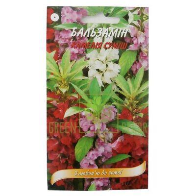 Семена Бальзамин Камелия махровая смесь 0,3г, Элитсорт