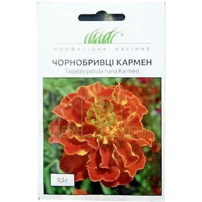 Семена Бархатцы Кармен 0,5г, Професійне насіння