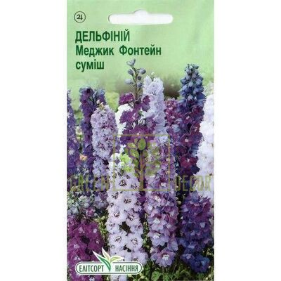 Семена Дельфиний Меджик Фонтэйн смесь 0,5г, Элитсорт