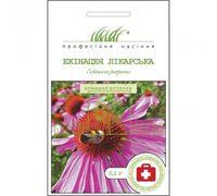 Эхинацея Лекарственная 0,1г, Професійне насіння