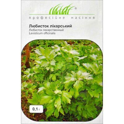 Семена Любисток 0,1г, Професійне насіння