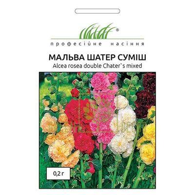 Семена Мальва Шатёр смесь 0,2г, Професійне насіння