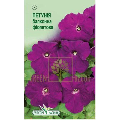 Семена Петуния Балконная Фиолетовая 0,05 г, Элитсорт