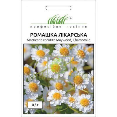 Семена Ромашка лекарственная 0,5г, Професійне насіння