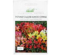 Ротики садовые Кимоси смесь 0,05г, Професійне насіння