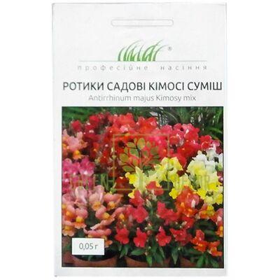 Семена Ротики садовые Кимоси смесь 0,05 г, Професійне насіння