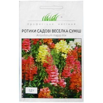 Семена Ротики садовые Радуга смесь 0,2 г, Професійне насіння