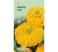 Циния Желтая 0,5г, Элитсорт
