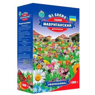 Семена Газонной Травы Мавританский Газон 1кг, GL SEEDS