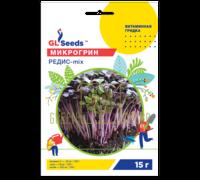 Микрогрин Редис микс 15 г, GL Seeds