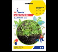 Микрогрин Базилик микс 5 г, GL Seeds